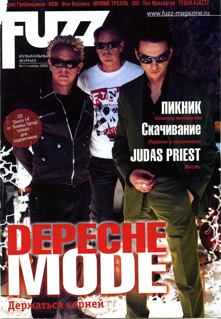 http://www.dmfan.ru/pub_img/2005/Depeche%20Mode_Fuzz_nov05_1.jpg